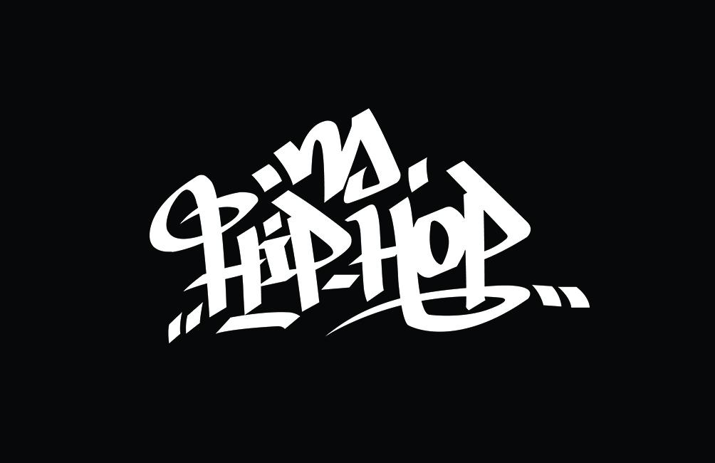 Nous Sommes Hip Hop Aide Projets Hip Hop - Not Only Hip Hop